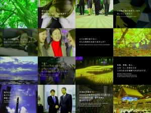 プロモーション動画イメージ